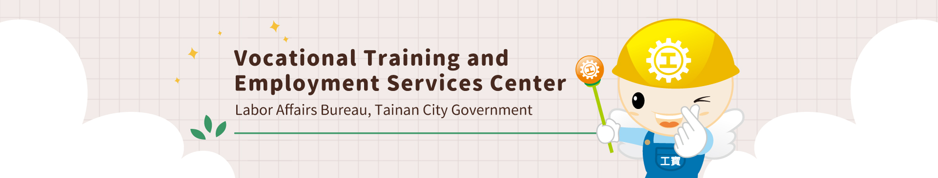 Vocational Training and Employment Services Center - banner