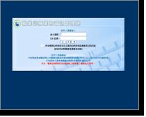 前往職業訓練業務資訊管理網(開新視窗)