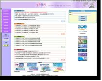 前往TTQS訓練品質評核系統(開新視窗)