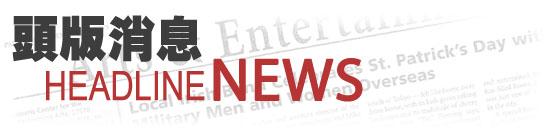 10/9(四)市府勞工局職訓就服中心將舉辦「國泰商旅集團現場徵才活動」,歡迎求職者踴躍參加!