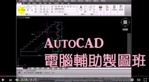 AUtoCAD2